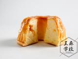 大连培训翻糖蛋糕前10-西餐厨师培训学校-王森甜点培训机构