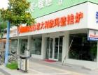 上海依玛壁挂炉维修各点 黄埔售后服务专线 电话多少
