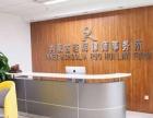 公司股权、企业合同纠纷专业律师