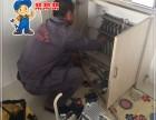 葫芦岛帮地热清洗公司,专业清洗地暖,水暖维修等