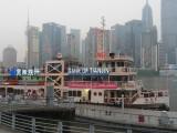 浦江游覽包船 船長2號 上海浦江游覽包船