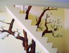 彩绘墙绘壁画装饰装修幼儿园儿童乐园酒店餐厅中医养生