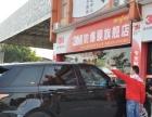 广州3M膜授权施工中心
