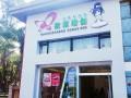 我家瑜伽海沧店:免费瑜伽季+DIY手作沙龙
