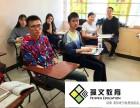 昆明外语培训班解读英语应必修重要性