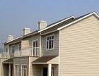 西宁新型高利隔墙板设备加盟投资 1-5万元年入百万