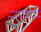 铝合金桁架**广州市鑫锦舞台设备有限公司