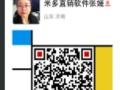 虚拟币 区块链 商城制作 网站制作 制度策划