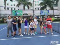 深圳网球培训