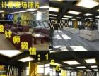 承接各种设计装修,餐厅设计,空间设计业务,价格优惠