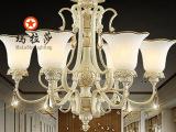 厂家批发欧式树脂铁艺吊灯 6头客厅灯 餐厅卧室灯饰 现代led灯