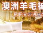 韩鑫家纺````床上用品及酒店用品 欢迎合作···