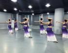 中国舞教师班九月份启动,让你成为老师不是梦!