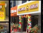 揭阳奶茶加盟店10大品牌,日均营业额达到5000元