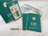 抗衰老精華面膜-DR多肽緊致彈力精華面膜-DR海璞諾