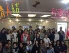 烟台韩亚学校外语培训,留学合作