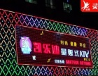 浙江温州LED投光灯生产家进口材料工程品质-灵创