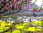 【无梦到徽州】(2018年春季共三期)中国较美丽的乡村-婺源江陵