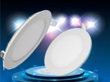 供应优质LED面板灯 现代时尚LED灯具配件 LED室内照明 安装简洁