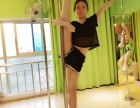 乐山健身钢管舞酒吧领舞全日制学习