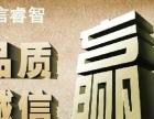 代理记账 公司注册 纳税申报兼职会计 一般纳税人