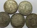 大清银币都有什么版本哪种比较值钱