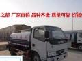 专用汽车之都,厂家直供325吨洒水车,运水车。