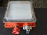 DJC18/127L(A)矿用隔爆兼本质安全型多功能支架灯