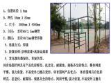 球场围网-篮球场围网多少钱一米