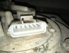 福州市南街汽车搭电 换电瓶 补胎 送油