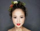 柳州哪里可以学化妆