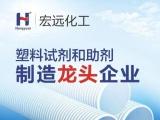 湖北生产PVC复合稳定剂厂家直销  宏远化工