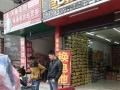 桂林换全新电动车电池只要300块!厂家活动促销!卖疯了!