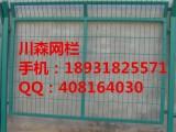 专业生产销售框架护栏网 双边丝护栏网,规格定制良心品质