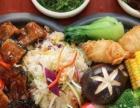 霸道皇牛岩烤香扒加盟 西餐 投资金额 5-10万元