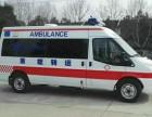 天津市救护车出租长途救护车正规救护车私人救护车出租