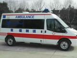 兰州市救护车出租长途救护车私人救护车正规救护车出租