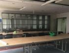 出租国艺大厦纯写字楼104平米办公室可以公司
