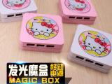 新款3USB输出魔盒移动电源 卡通120