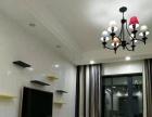 丰怡豪庭全新装修92平方2房