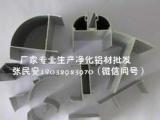 广州净化车间用专用圆弧角铝材南宁医院专用