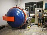 大型熱壓罐廠家生產的機翼熱壓罐產品質保一年,終生服務