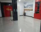 法拉蒂电动车空店转让(1至2层)