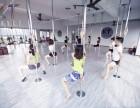 达州舞蹈培训哪家好 带薪学习