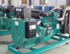 佛山收购二手发电机,附近回收发电机