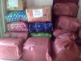 郫縣寄行李衣物快遞 上樓取貨包裝 物流電動車