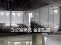 居家玻璃贴膜 办公室装饰膜磨砂喷绘广告车贴制作安装