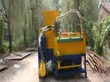拓佑 废铝打包机移动式稻壳打包机大型稻壳压块机