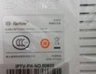 电信机顶盒Fiber华为Ec1308转让