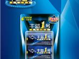 正品丰蓝1号燃气灶专用电池 大号碳性电池 2个装  丰蓝电池批发